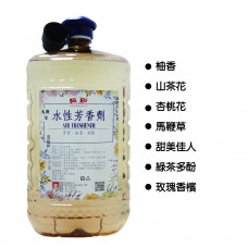 水性芳香劑