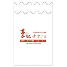 單光紙(六折)
